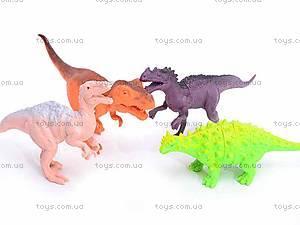 Набор игровых фигурок «Динозавры», K141
