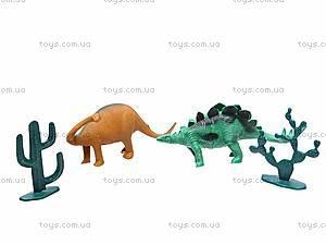 Набор игровых животных «Динозавры», 282, купить