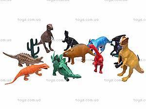 Набор игровых животных «Динозавры», 282