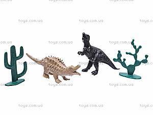Набор игровых животных «Динозавры», 282, цена