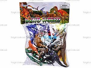 Набор игровых животных «Динозавры», 282, игрушки