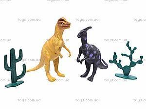 Набор игровых животных «Динозавры», 282, детские игрушки
