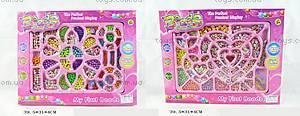 Набор игрушечной бижутерии «Жемчуг», 3536-2C/D