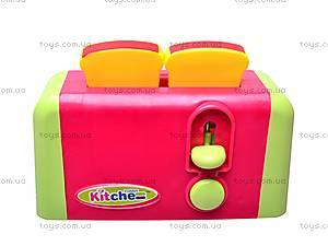 Набор игрушечной бытовой техники, K8845-9, купить