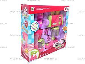 Набор игрушечной бытовой техники, K8845-9, цена