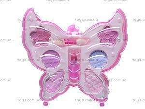 Набор игрушечной косметики «Бабочка», 1831K, купить