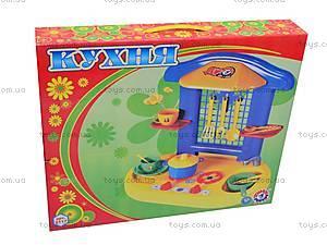 Набор игрушечной посуды, 2117, цена