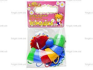 Набор игрушечной посуды «Люкс», 39083
