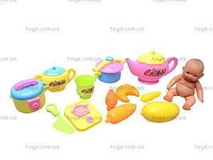 Набор игрушечной посуды с пупсиком, ZD0983-16, фото