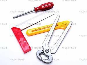 Набор игрушечных детских инструментов, 136, цена