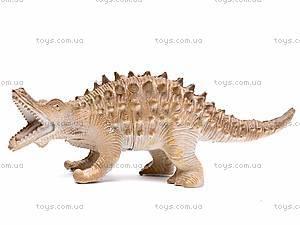 Набор игрушечных динозавров, 283, купить