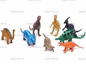 Набор игрушечных динозавров, 283