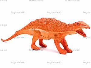 Набор игрушечных динозавров, 283, toys.com.ua