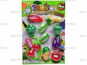 Набор игрушечных фруктов, FD207-59822-18