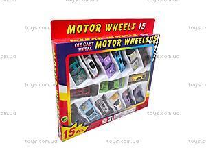 Набор игрушечных машинок, H36056(92753-15S), купить