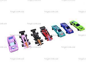 Набор игрушечных машинок, H36056(92753-15S)