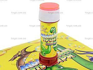Набор игрушечных мыльных пузырей, 4948-137-5282, купить