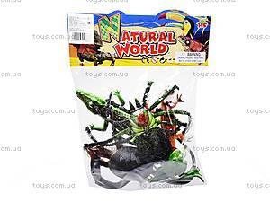 Набор игрушечных рептилий, HB99886S