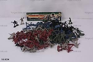 Набор игрушечных солдатиков , 080-7