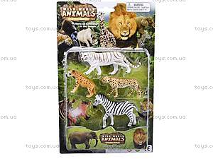 Набор игрушек «Дикие животные», 9540C