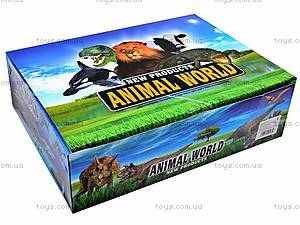 Набор игрушек «Животный мир», 4300, фото