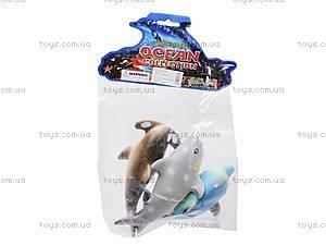 Набор игрушек «Морские животные», 4400АВ