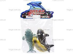 Набор игрушек «Морские животные», 4400АВ, игрушки