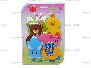 Набор игрушек на присосках для ванной , 040313