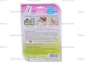 Набор игрушек на присосках для ванной , 040313, купить
