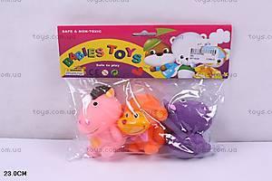 Набор игрушек-пищалок «Зверьки», 363