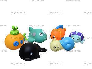 Набор игрушек «Подводный мир», 32819, цена