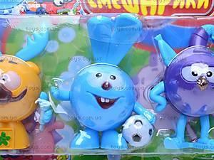 Набор игрушек «Смешарики», 12110, отзывы