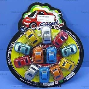 Набор инерционных машинок Racing Car, 5202G-3