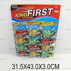 Набор инерционных мотоциклов King First, 882-1A