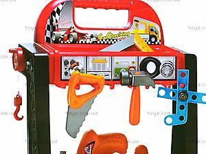 Набор инструментов «Центр технического обслуживания», 661-68, детские игрушки