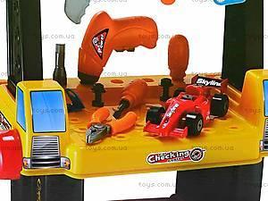 Набор инструментов «Центр технического обслуживания», 661-68, магазин игрушек