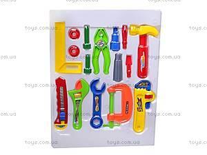 Набор инструментов для мальчишек, B161, детские игрушки