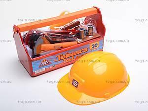 Набор инструментов, с каской, 2920A