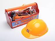 Набор инструментов, с каской, 2920A, toys.com.ua