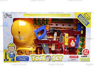 Детский набор инструментов Play Tool, T210