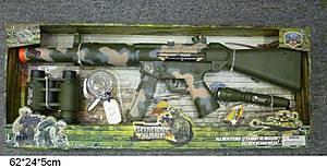 Набор интерактивного оружия, 33240
