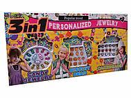 Набор из бисера 3-в-1, 11111, toys