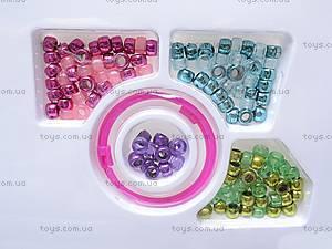 Набор из бисера, 4 в 1, 11112, игрушки