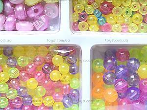 Набор из бисера, 4 в 1, 11112, toys.com.ua