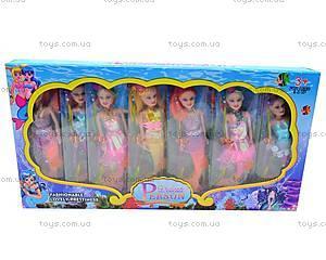 Набор из куколок - русалочек, G788D4, цена