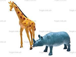 Набор животных «Африка», A585K, купить