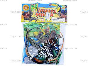 Набор животных «Природа» 9 видов, НВ2580, фото