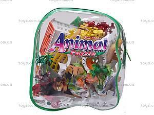 Набор животных в рюкзаке, 589-6