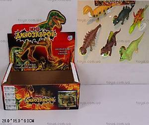 Набор животных «Мир динозавров», 7209, купить