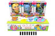 Детская игрушка «Домашний любимец», 905-1, купить